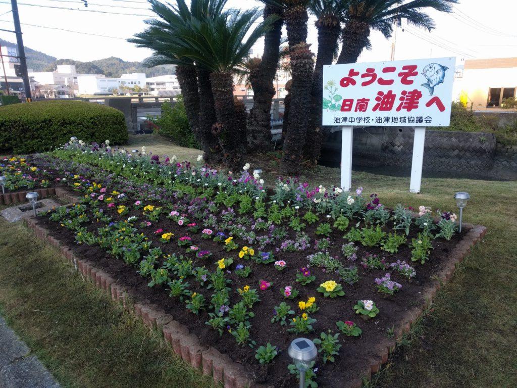 宮崎まで出張 Businesstrip in Miyazaki